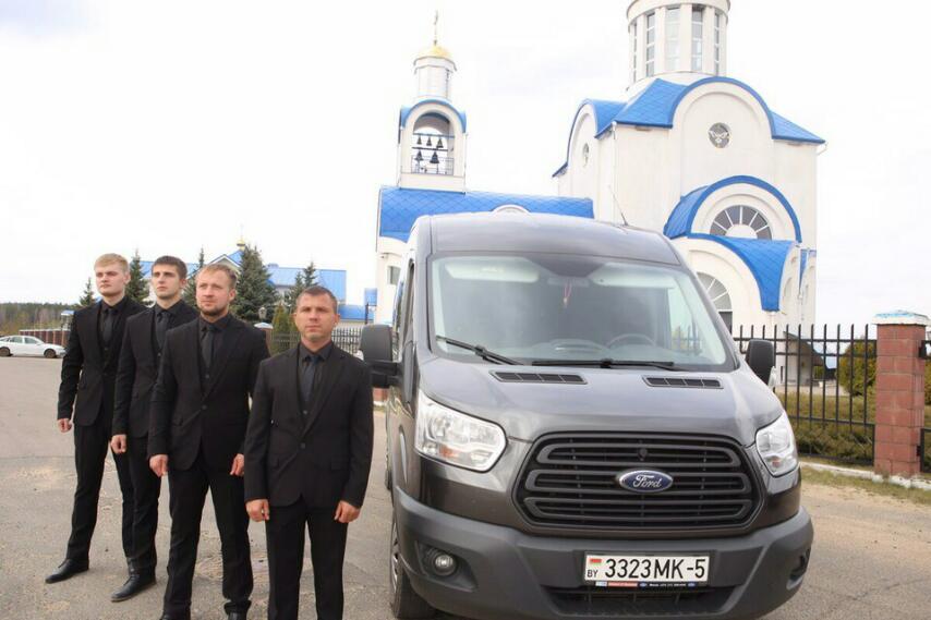 Агенты похоронного бюро