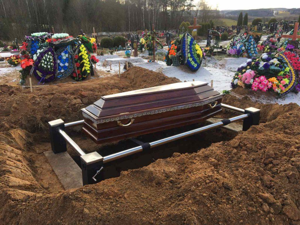 организация похорон Плещеницы